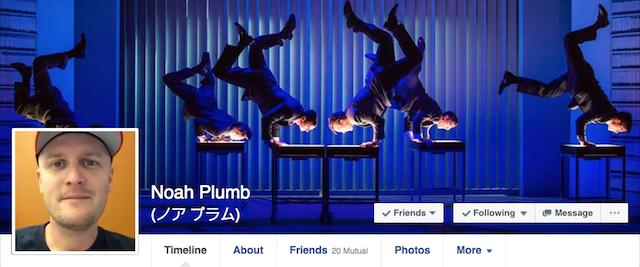 sosyal medya pazarlaması kişisel facebook sayfası